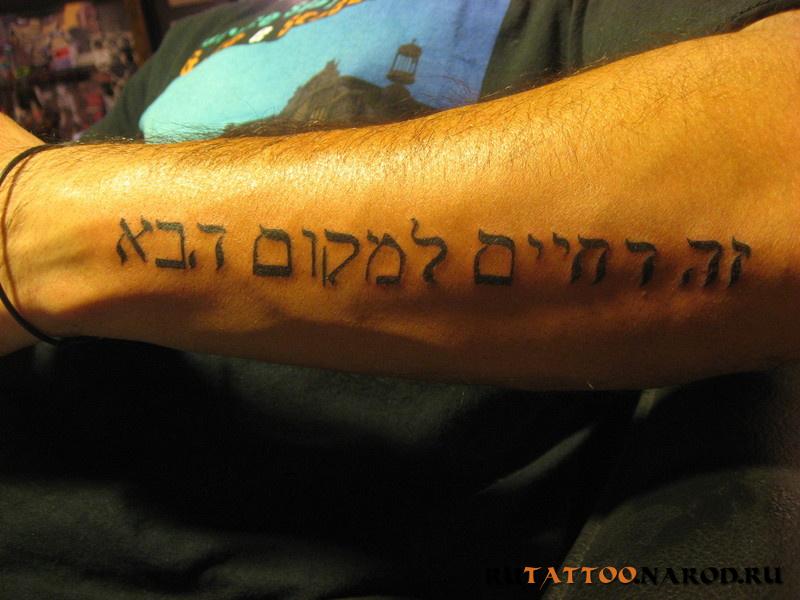 эскизы тату и татуировки на фото пирсинг и перманентный